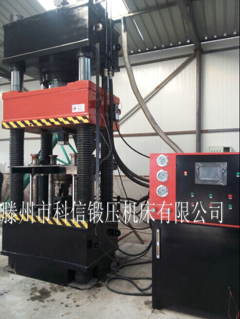 630吨三梁四柱液压机