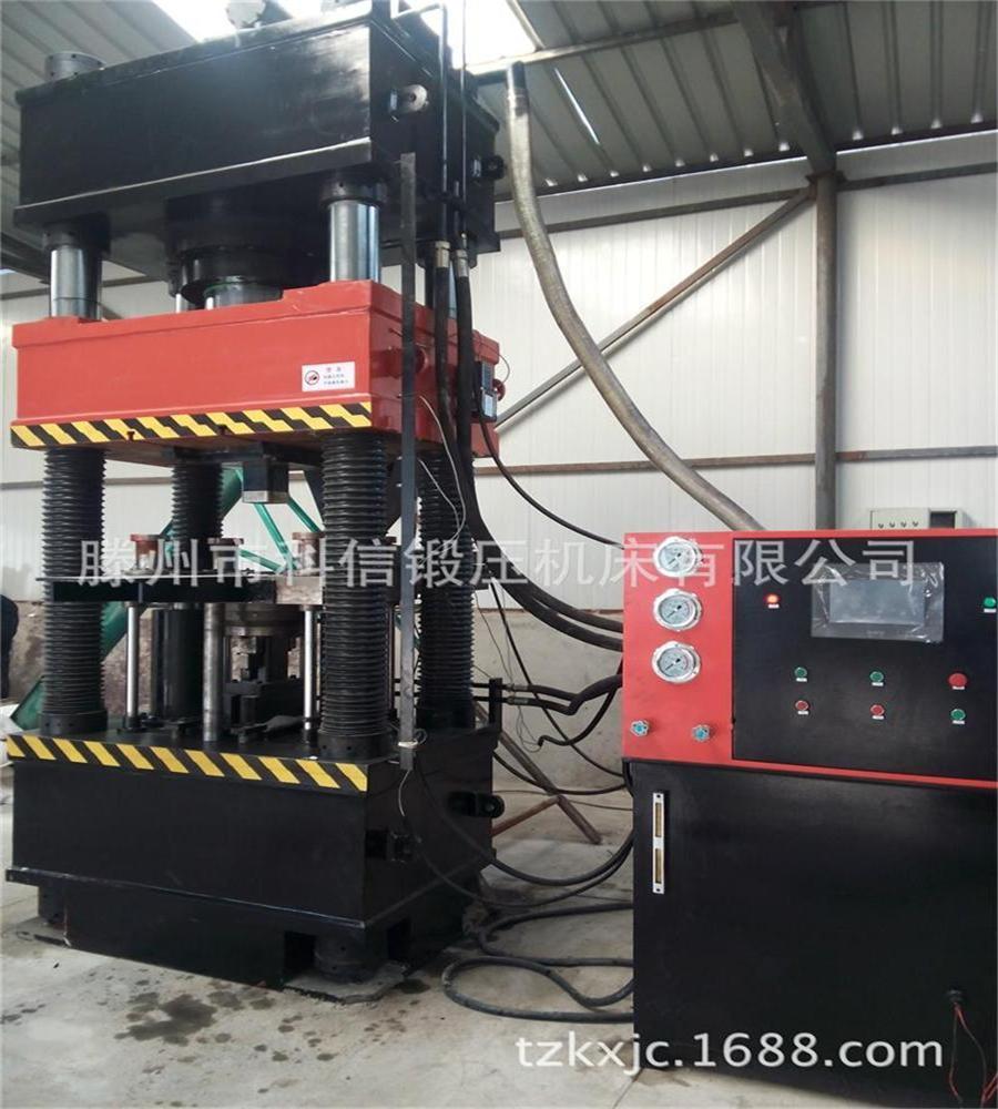 500吨多功能液压机