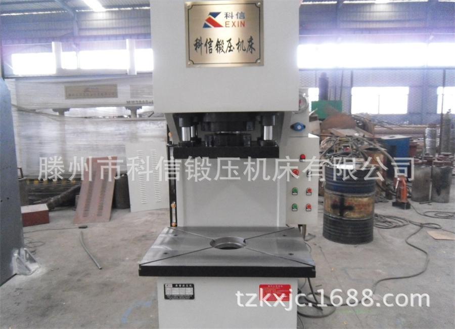 40吨单臂液压机