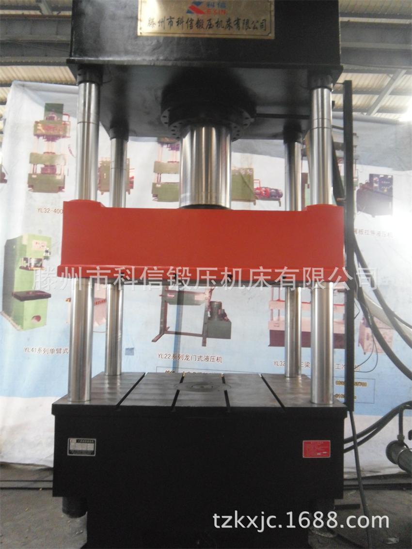 315吨粉末成型用液压机
