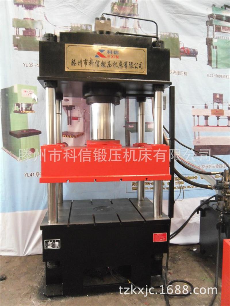200吨拉伸用液压机