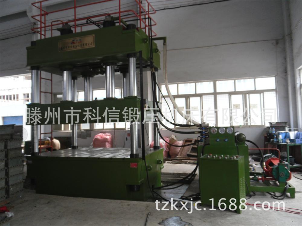 1000吨三梁四柱液压机