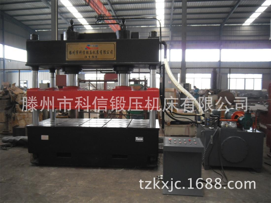 315吨四柱木门板液压机