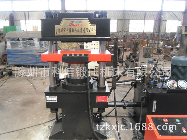 YL32-100下顶式热压液压机