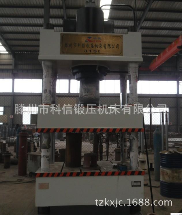 YL32-315吨多功能液压机