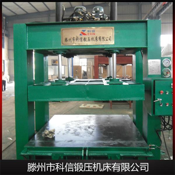 YL22-80T龙门液压机