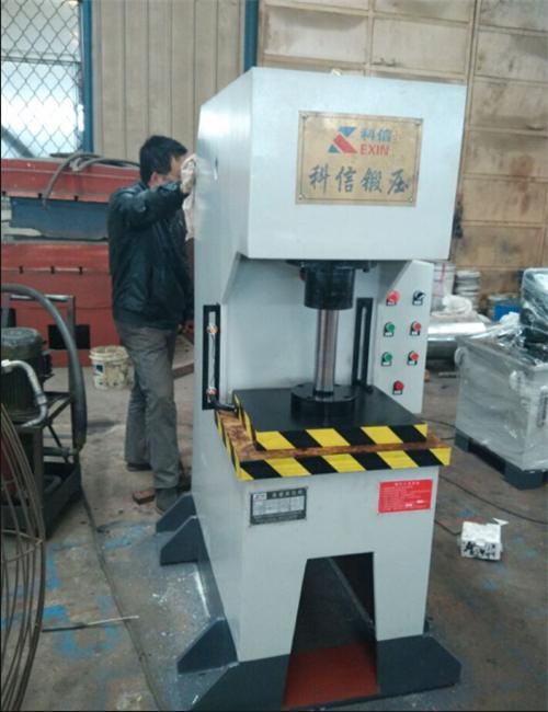 YL41-20吨单臂液压机(小台面小吨位液压机)