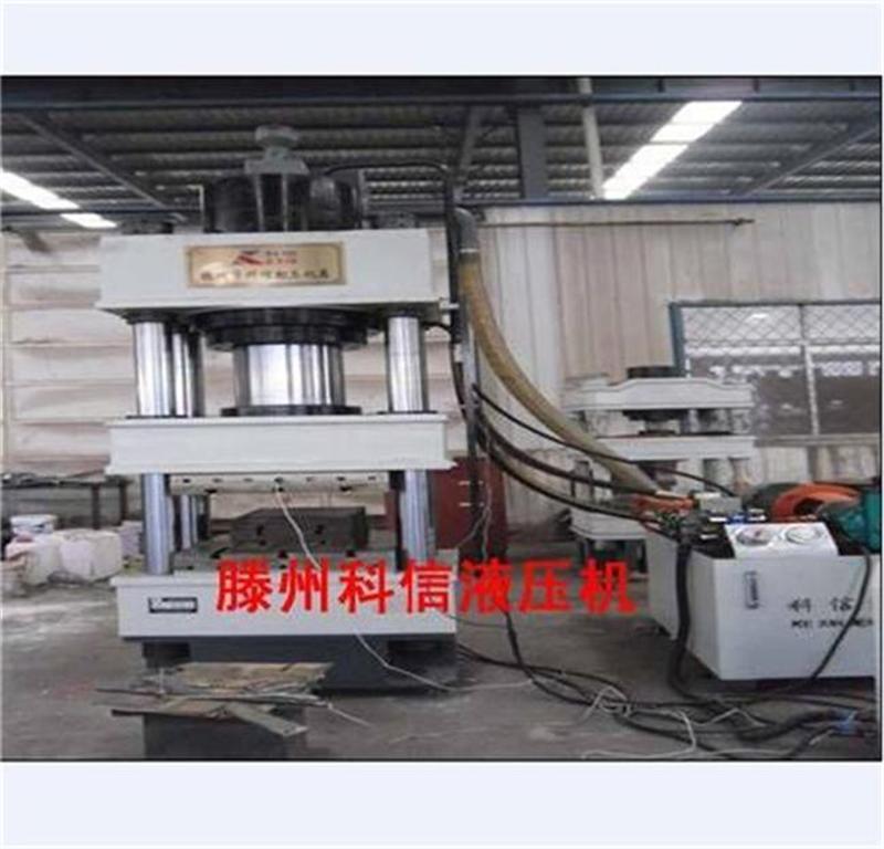 300吨三梁四柱液压机(带电加热)